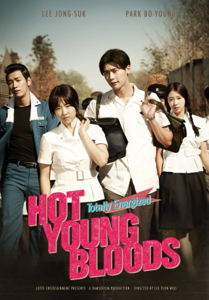 HOT YOUNG BLOODS movie scene thumbnail 66